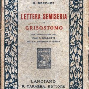 semiseria