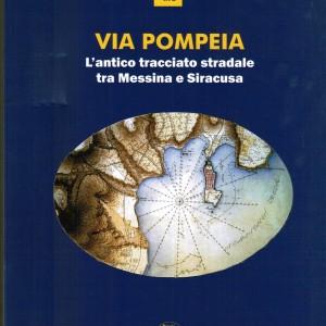 via pompeia